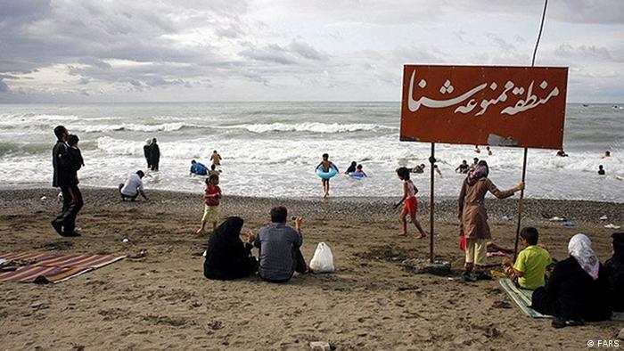 Iran Land und Leute Strand (FARS)