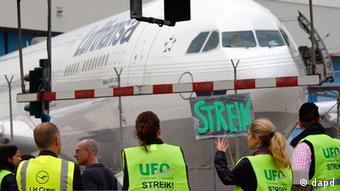Lufthansa теряет миллионы евро