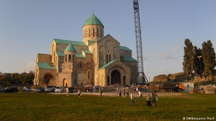 Bagrati Cathedral in Kutaisi, Georgia.