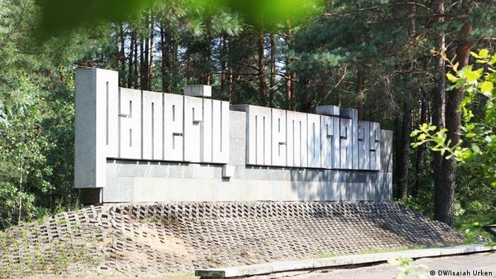 Еврейские Места Мира: Вильнюс -