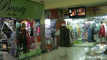 Καταστήματα, Χεράν, Αφγανιστάν,