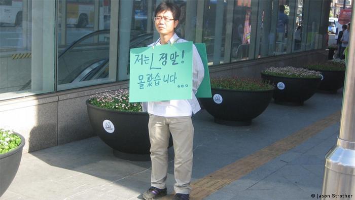 North Korean disabled defector Ji Seong-ho
