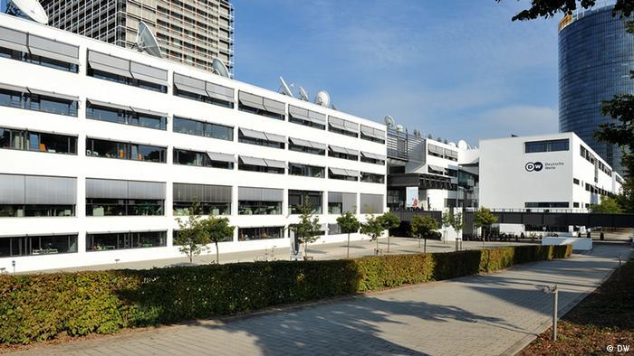 Zgrada Deutsche Wellea u Bonnu