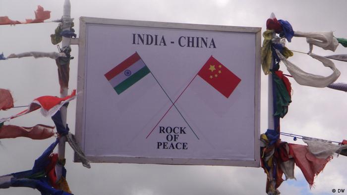 Bildergalerie 50 Jahre indisch-chinesischer Krieg (DW)