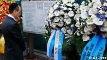 Gedenkveranstaltungen zum Olympia-Attentat von 1972 in München