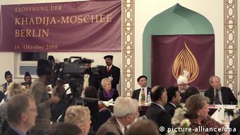 Торжественное открытие мечети ахмадийской общины в Берлине 16 октября 2008 года