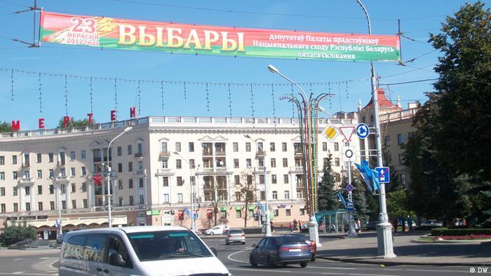 Предвыборный плакат в Минске
