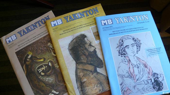 A selection of recent editions of MB Yakinton