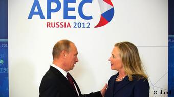 APEC Gipfel Russland 2012