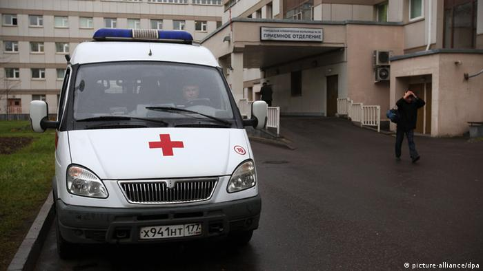 Russia: Dry ice accident kills 2 at Moscow bath complex