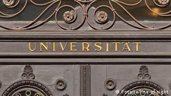 Universität © line-of-sight #44080593