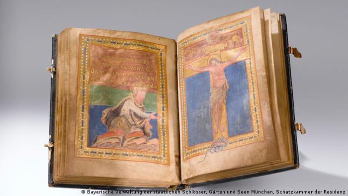 Молитвенник императора Запада из династии Каролингов Карла II, IX век