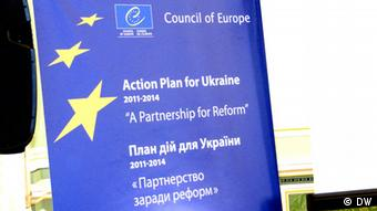 План действий Совета Европы для Украины на 2011-2014 годы