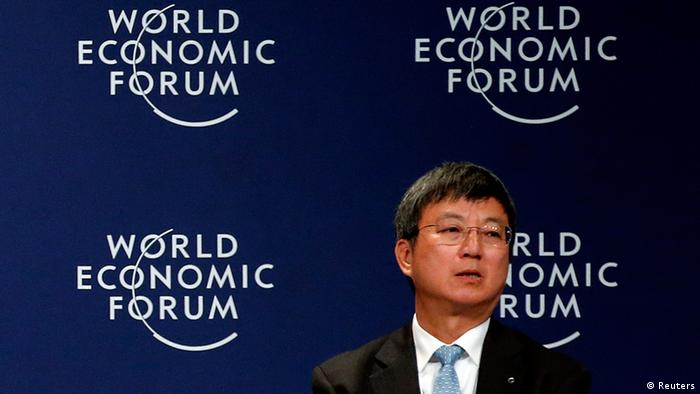 China Weltwirtschaftsforum Zhu Min IMF