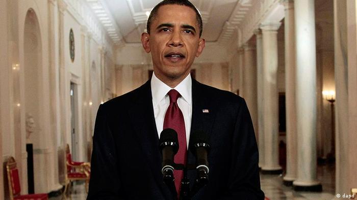 Президент США Барак Обама оголошує про смерть Усами Бен Ладена