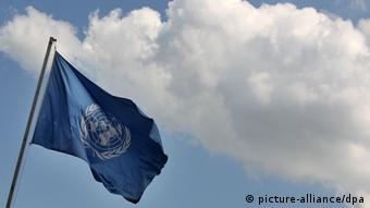 UN Flagge (picture-alliance/dpa)