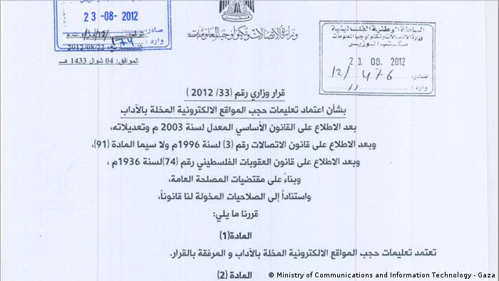 Hamas impose control in Gaza and block pornographic sites on the Internet Photo title: Ministerial Decree of the Minister of Communications and Information Technology in the government of Gaza, Osama al-Issawi, No. 33/2012 on the filtering and blocking of indecent sites and related instructions. Place and Date: Gaza 1-9-2012 Copy Right/ Photographer: Ministry of Communications and Information Technology - Gaza