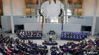 Пленарное заседание бундестага