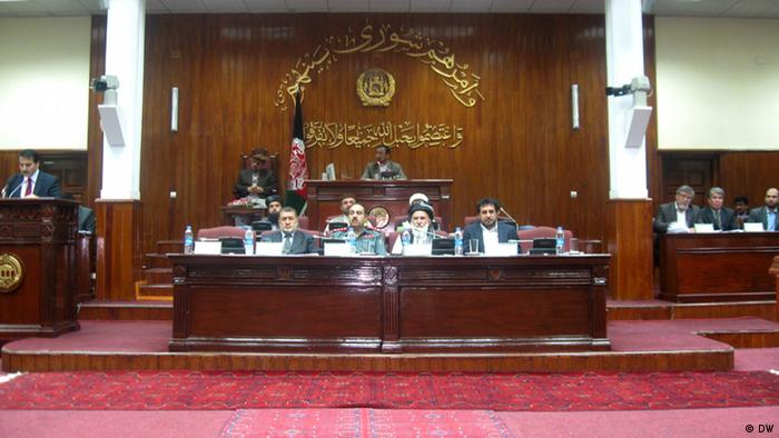 Afgan parlamentosu