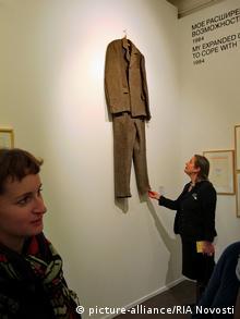 На выставке в Москве