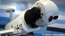 الطائرات بدون طيار تستطيع الرؤية من خلال أجهزة الاستشعار المُركّبة عليها.