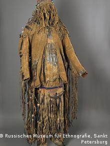 Костюм шамана своими руками фото