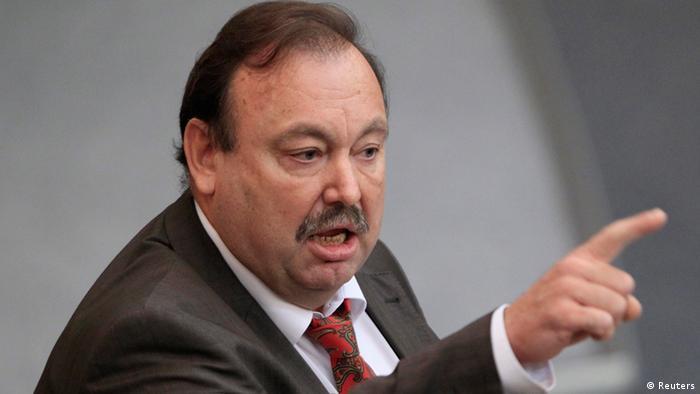 Бывший депутат Госдумы РФ Геннадий Гудков