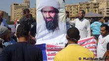 Einige radikale Demonstranten machen keinen Hehl aus ihrer Verehrung von Osama Bin Laden; Kairo 14.9.12