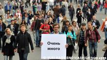 Anti Putin Proteste Moskau Russland
