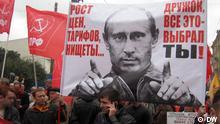 Protestaktion der russischen Opposition in Sankt-Petersburg, Russland am 15. September 2012. Autor: Vladimir Isotow, DW-Korrespondent in Petersburg, 15.09.2012.