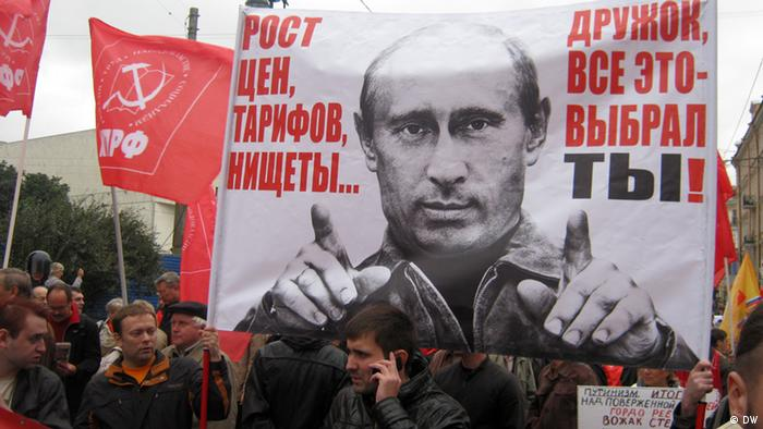 Opposition protesters march in Moscow against the rule of president Vladimir Putin. (Photo: Deutsche Welle)