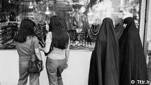 Qom, One year before the Islamic Revolution in Iran (1978) Quelle: 7tir.ir Iranische Quelle = Lizenz frei