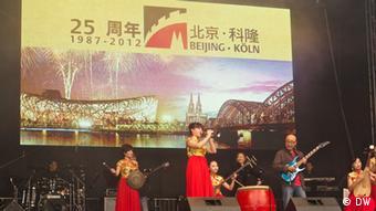 Chinafest Köln Peking und Köln Partner seit 1987 Ort: Köln Datum: 15.09.2012 Fotograf: Zhu Wei (DW/Chinesisch)