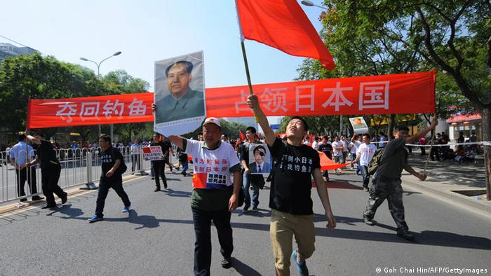 Anti Japan Protest in China (Goh Chai Hin/AFP/GettyImages)