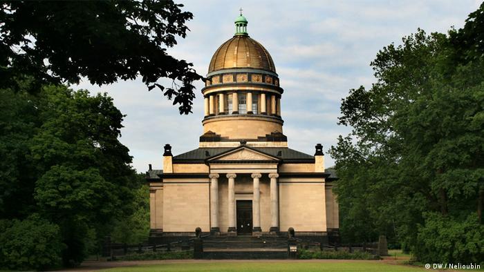 Герцогский мавзолей