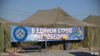 Палаточный городок на учениях ОДКБ в Армении. Перед ним растяжка В едином строю непобедимы.