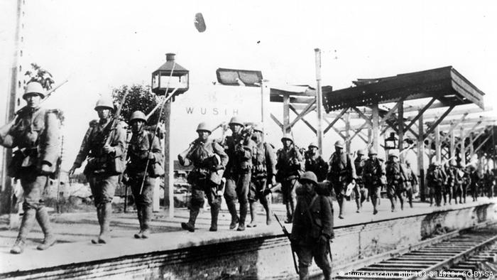 二战时期日军侵华