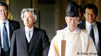 Bildergalerie chinesisch-japanische Beziehungen Koizumi Yasukuni-Schrein 2006