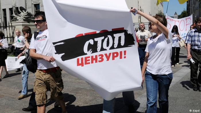 Акция в поддержку свободы прессы на Украине