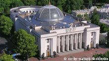 Ukraine Parlament
