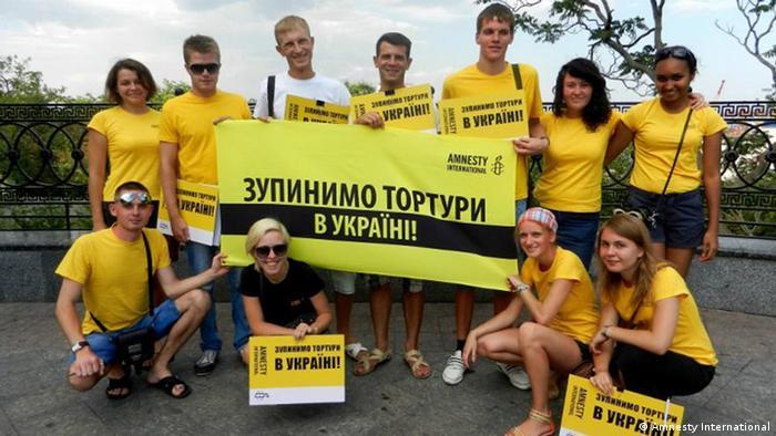 Акція Amnesty International в Одесі проти катувань