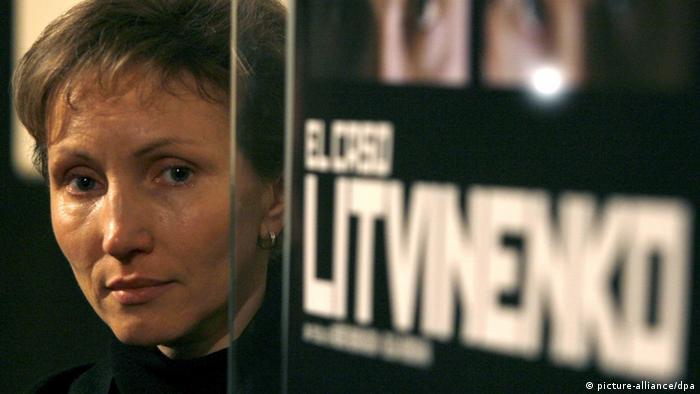 Вдова Александра Литвиненко Марина на презентации документального фильма об отравлении ее мужа в Мадриде в 2007 году