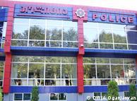Отделение полиции в Тбилиси