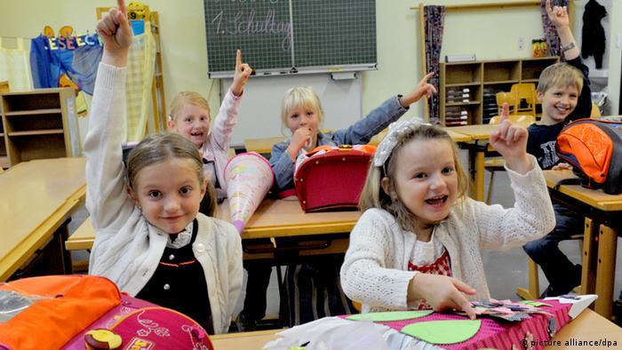 Ученики жарят учителя