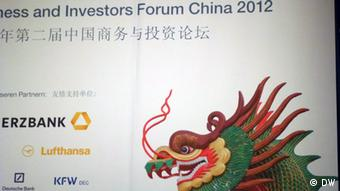 The poster of the Business and Investors Forum China 2012 Photo. Zhang Danhong
