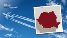 Dossier Headerbild Deutschland meine Geschichte Griechisch Rumänien