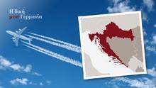 Dossier Headerbild Deutschland meine Geschichte Griechisch Kroatien
