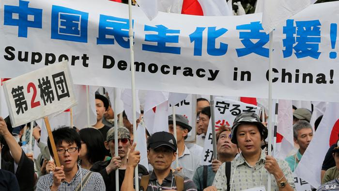 Protesters hold a banner reading Support democracy in China during a rally, opposing China's territorial claim over the disputed islands, called Senkaku in Japan and Diaoyu in China, at a park in Tokyo, Saturday, Sept. 22, 2012. (Foto:Itsuo Inouye/AP/dapd)