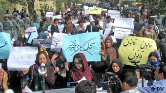 Protest against 'violence against women and informal trial of women'. Photo: Hossain Sirat, DW