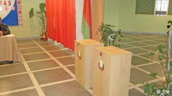 Избирательные урны на одном из участков в Минске